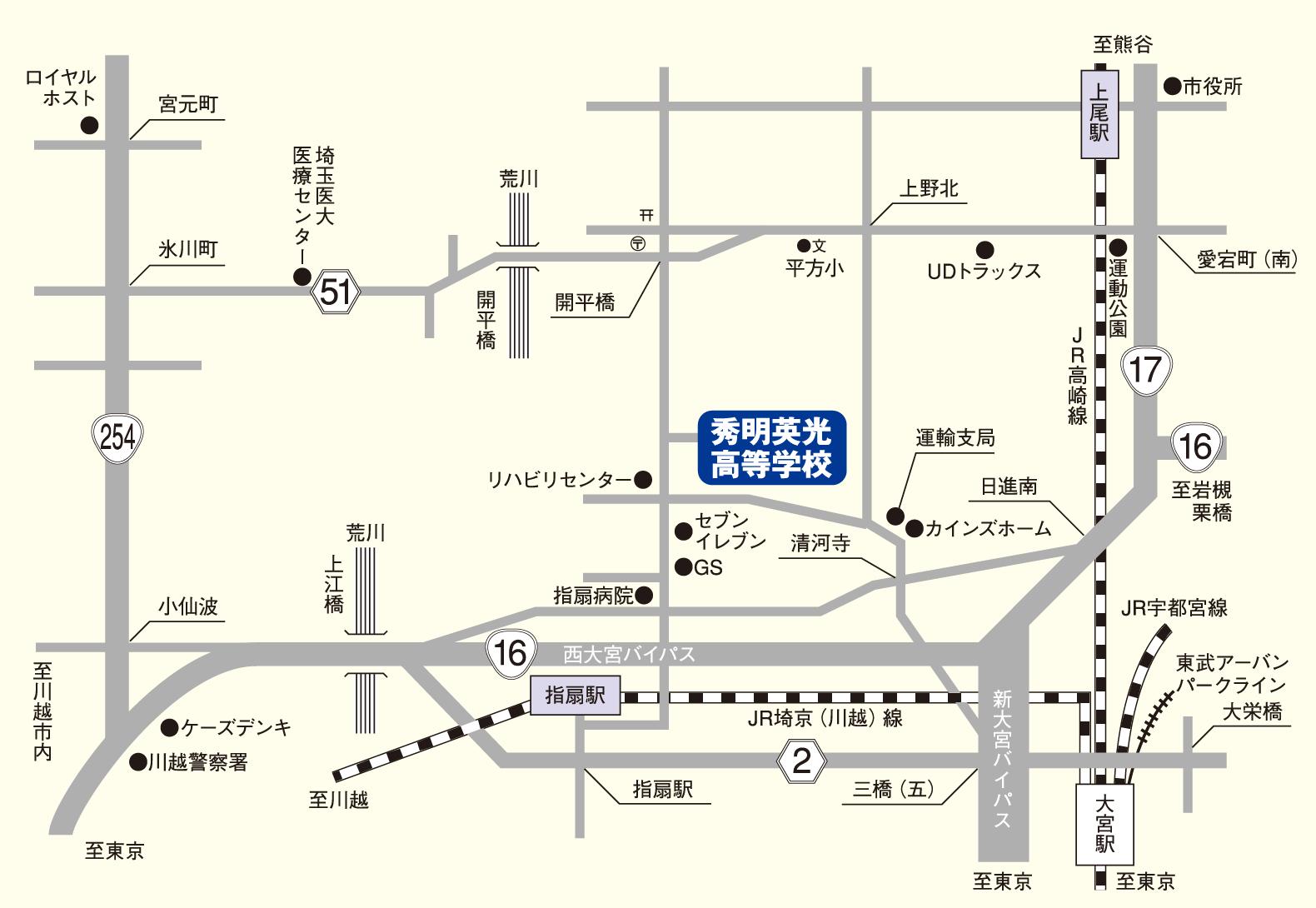 秀明英光高等学校の場所および周辺交通を表す概略図です。